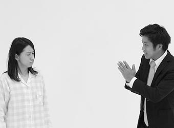 A Quarrel between Husband and Wife