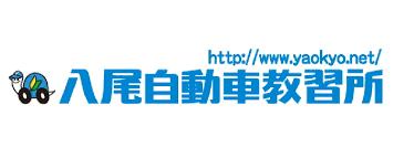 yaokyo_logo